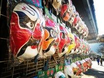 Kines maskerar traditionell kultur Fotografering för Bildbyråer