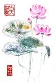 Kines-stil teckningar, skissar, Lotus, näckros Arkivbild