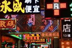Kines undertecknar in Macao Arkivbilder