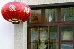 kinesen shoppar royaltyfri fotografi