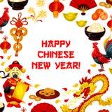 Kinesisk affisch för nytt år för hälsningkortdesign royaltyfri illustrationer