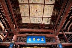 Kinesisk ancioent Konfucius tempel i Guangdong Arkivbild