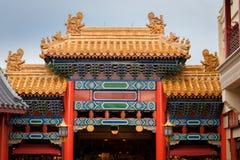 Kinesisk arkitektur för gammal stil i Peking Royaltyfri Fotografi