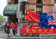 Kinesisk australiervälkomnande första Li Keqiang, Sydney Australia Arkivbild