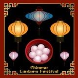 Kinesisk bakgrund för lyktafestival stock illustrationer