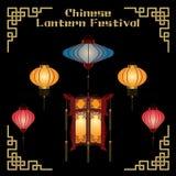 Kinesisk bakgrund för lyktafestival vektor illustrationer