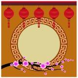 Kinesisk bakgrund med lyktor - illustration Arkivfoton