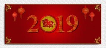 Kinesisk bakgrundsmall 2019 för nytt år med den blom- prydnaden stock illustrationer