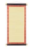 Kinesisk bambusnirkel Royaltyfria Foton