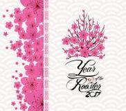 Kinesisk blomning för nytt år 2017 År av tuppen royaltyfri illustrationer