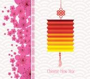 Kinesisk blomning och lykta för nytt år 2017 royaltyfri illustrationer