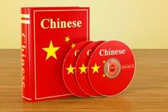 Kinesisk bok med flaggan av Kina och CD disketter på trätabellen stock illustrationer
