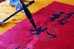 Kinesisk Calligraphy Arkivbilder