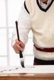 Kinesisk calligraphy Fotografering för Bildbyråer