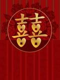 Kinesisk cirkel för bröllop Royaltyfri Fotografi