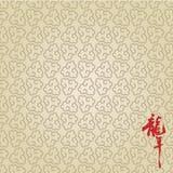 kinesisk damastast seamless wallpaper för bakgrund Royaltyfria Bilder
