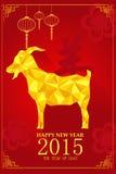 Kinesisk design för nytt år för år av geten Arkivfoto