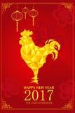 Kinesisk design för nytt år för år av tuppen royaltyfri illustrationer
