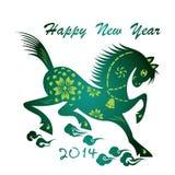 Kinesisk design för snitt för hästårspapper Royaltyfri Bild
