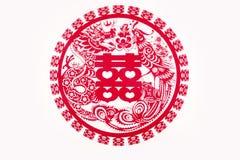 kinesisk dubbel lycka Arkivbild