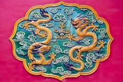 kinesisk färgrik drakeprydnad Royaltyfri Foto