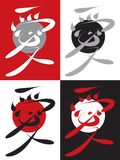 kinesisk förälskelsekvadrat för calligraphy Royaltyfria Foton