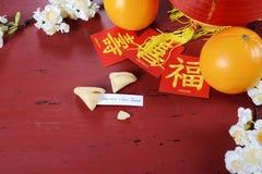 Kinesisk för berömparti för nytt år tabell Arkivbilder