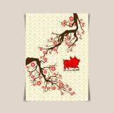 2019 kinesisk för för för hälsningaffisch, reklamblad eller inbjudan för nytt år design med blommor och svinet för körsbärsröd bl royaltyfri illustrationer