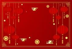 Kinesisk för hälsningkort för nytt år röd mall med traditionell asiatisk garnering och guld- tom utrymme för beståndsdelar och fö vektor illustrationer
