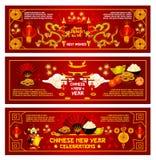 Kinesisk för vektorKina för nytt år hälsning ferie vektor illustrationer
