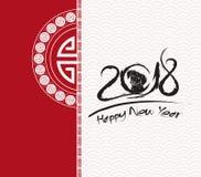 Kinesisk för vektorkort för nytt år 2018 festlig design med den gulliga hunden, zodiaksymbol av 2018 år Vektor Illustrationer