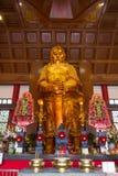 kinesisk förmyndare Royaltyfri Foto