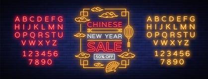 Kinesisk försäljningsaffisch för nytt år i neonstil Neontecken, baner, flameless neontecken på rabatt för ` s för nytt år Reklamb royaltyfri illustrationer