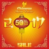 Kinesisk försäljningsbakgrund för nytt år stock illustrationer