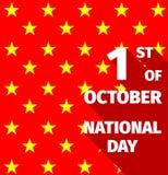 Kinesisk feriebakgrund för nationell dag Royaltyfri Bild
