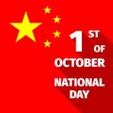 Kinesisk feriebakgrund för nationell dag med flaggan Arkivfoton