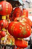 Kinesisk fetisch Royaltyfri Fotografi