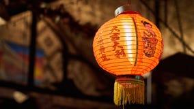 Kinesisk ficklampa Arkivbilder