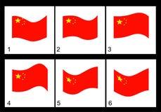 Kinesisk flagga för animering Royaltyfria Foton