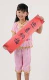 kinesisk flicka Arkivbilder