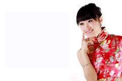 kinesisk flicka Arkivfoto