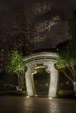 Kinesisk forntida trädgårds- port fotografering för bildbyråer