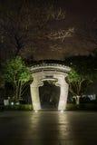 Kinesisk forntida trädgårds- port royaltyfria bilder