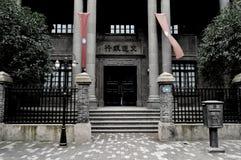 Kinesisk gammal byggnad Fotografering för Bildbyråer