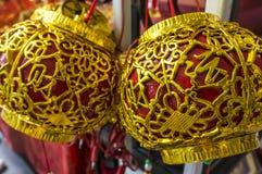 Kinesisk garnering för nytt år Arkivfoto