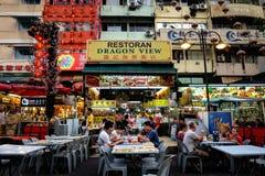Kinesisk gatarestaurang royaltyfri bild