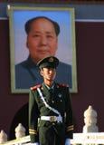 kinesisk guard Arkivfoto