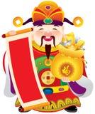 Kinesisk gud av välstånddesignillustrationen Arkivfoton