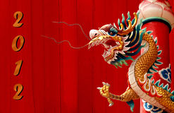 kinesisk guld- drakejätte Arkivbilder