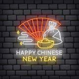 Kinesisk h?lsning f?r nytt ?r i neoneffektillustration royaltyfri illustrationer